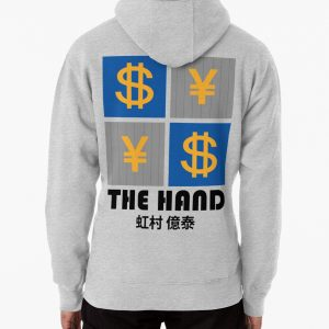 IUD | The hand JJBA Hoodie