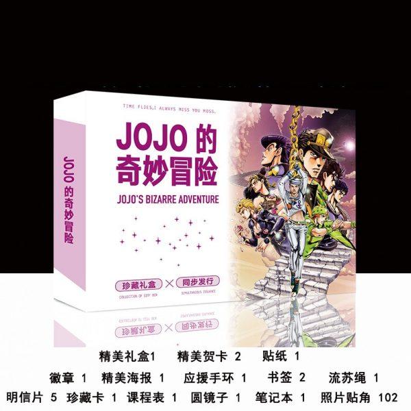 JOJOs Bizarre Adventure Anime Gift Box Notebook Poster Postcard Badge Sticker Wristband Mirror Holiday Gifts Fans - Jojo's Bizarre Adventure Merch